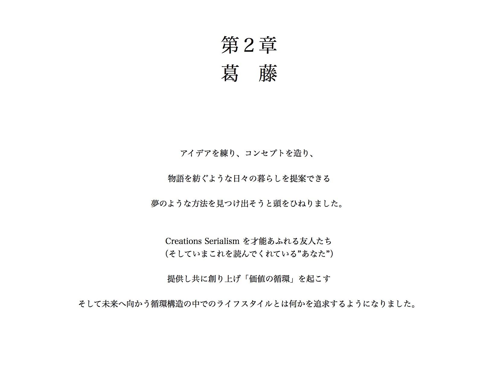 HISTORIA3-3