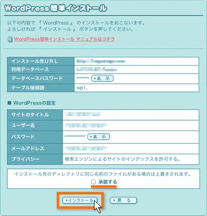 obj_applications_wp05